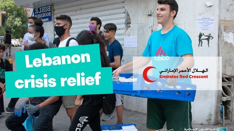 Kindness, Delivered - Lebanon Crisis Relief